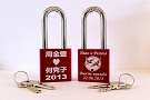 Engraved Padlocks
